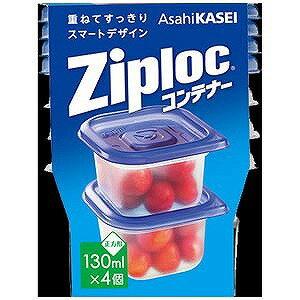 旭化成 「Ziploc(ジップロック)」コンテナー正方形(130ml×4個入) ジップロックセイホウ130
