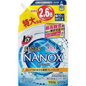 ライオン トップ スーパーNANOX つめかえ特大 950g トップスーパーNANOXカエトクダ