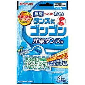 大日本除虫菊 ゴンゴン 洋服ダンス用N 無臭タイプ 4個 ゴンゴンヨウダンスN4