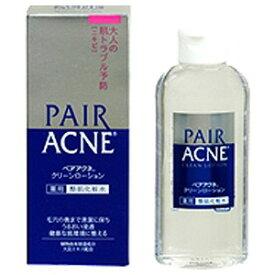 ライオン ペアアクネクリーンローション薬用整肌化粧水160ml ペアアクネクリーンローション160ML
