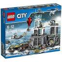 LEGO (レゴ)  「シティ 島の脱走劇」 ◆60130(送料無料)