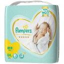 P&G Pampers(パンパース) はじめての肌へのいちばん テープ ウルトラジャンボ 新生児(お誕生−5000g) 84枚〔おむつ〕