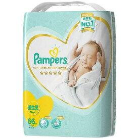 P&G Pampers(パンパース) はじめての肌へのいちばん テープ スーパージャンボ 新生児(お誕生−5000g) 66枚〔おむつ〕