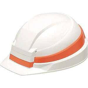 DICプラスチック 折りたたみ防災用ヘルメット「IZANO」AA13型HA4−K13式 ホワイト/オレンジライン