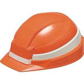 DICプラスチック 折りたたみ防災用ヘルメット「IZANO」AA13型HA4−K13式 オレンジ/ホワイトライン