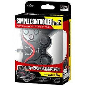 アクラス PS3/PS Vita TV用シンプルコントローラーVer.2「PS3/Vita TV」 PS3シンプルコントローラー2