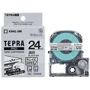 キングジム テプラ(TEPRA) キレイにはがせるラベル(透明テープ/黒文字/24mm幅) ST24KE