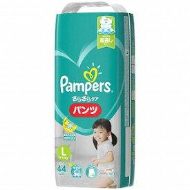P&G Pampers(パンパース) さらさらケア パンツタイプ スーパージャンボ Lサイズ(9kg−14kg) 44枚〔おむつ〕