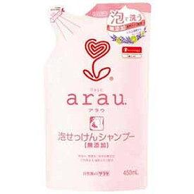 サラヤ 「arau(アラウ)」泡せっけんシャンプー つめかえ用(450ml) アラウアワセッケンシャンプーカエ(45