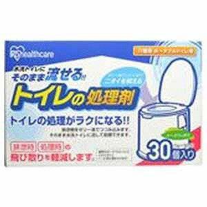 アイリスオーヤマ 介護用トイレの処理剤30包 TPS30K