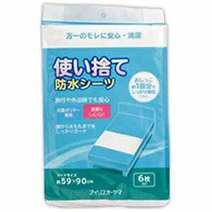 アイリスオーヤマ 「使い捨て防水シーツ」6枚入 FYL6