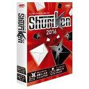 justsystems 〔Win版〕 Shuriken 2016 SHURIKEN2016 ツウジヨウハ(送料無料)