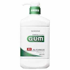 サンスター 「GUM(ガム)」薬用 デンタルリンス レギュラータイプ(960ml) GUMデンタルリンスレギュラー