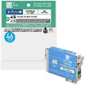 エコリカ ICC46互換エプソン用リサイクルインクカートリッジ ECI‐E46C (シアン)