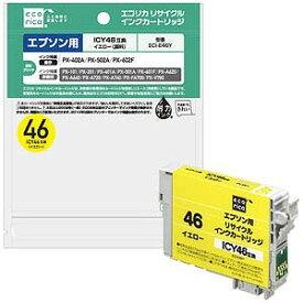 エコリカ ICY46互換エプソン用リサイクルインクカートリッジ ECI‐E46Y (イエロー)