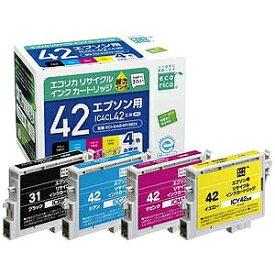エコリカ IC4CL42互換エプソン用リサイクルインクカートリッジ ECI‐E424P/BOX (4色パック)