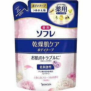 ソフレ 乾燥肌ケアボディソープ つめかえ用(400ml) ソフレボディソープカエ(400