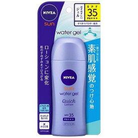 花王 NIVEA(ニベア) サン プロテクトウォータージェル SPF35 PA+++ 80g 〔日焼け止め〕