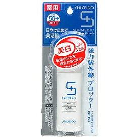 資生堂薬品 サンメディックUV 薬用ホワイトプロテクト Wn〔日焼け止め〕