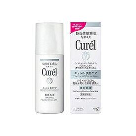 花王 curel(キュレル) 美白乳液(110ml)