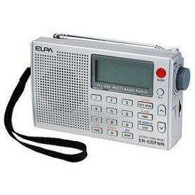 エルパ 「ワイドFM対応」FM/MW/SW(短波)/LW(長波)/AIR(エアバンド) 携帯ラジオ ER‐C57WR