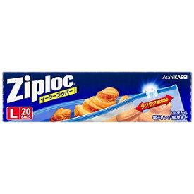 旭化成 「Ziploc(ジップロック)」イージージッパー 大 20枚入 ジップロックイジダイ20