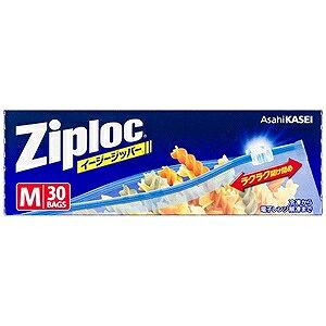 旭化成 「Ziploc(ジップロック)」イージージッパー 中 30枚入 ジップロックイジチュウ30