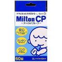 「ミルトン」CP チャイルドプルーフ 60錠 ミルトンCP