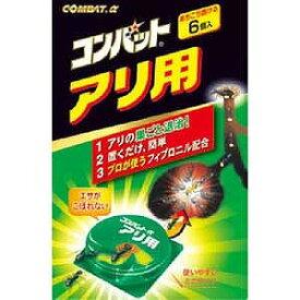 大日本除虫菊 アリ用 コンバットα 6個入 キンチョウアリヨウコンバットアルファ