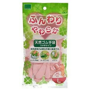 オカモト ふんわりやわらか 天然ゴム手袋 薄手タイプ Lサイズ ピンク フンワリYゴムテブクロPL(ピン