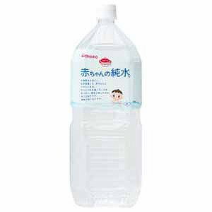 和光堂 離乳食・ベビーフード ベビーのじかん赤ちゃんの純水 2L〔離乳食・ベビーフード 〕