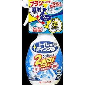 大日本除虫菊 「ティンクル」トイレ用直射・泡 2wayスプレー フローラルの香り 300ml トイレヨウテインクルチヨクシヤアワ2ウエ