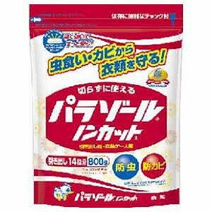 白元 「パラゾール」ノンカット 引き出し用・衣装ケース用 袋入 800g パラゾールノンカット800G(800