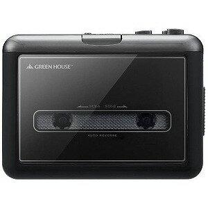 グリーンハウス ポータブルカセットレコーダー(microSD対応)  GHCTPBBK