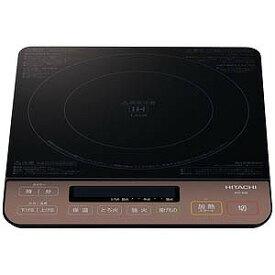 日立 IH調理器 (1400W) HIT‐S55‐B/ブラック