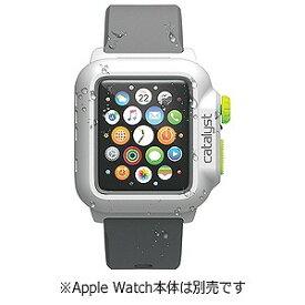 トリニティ カタリスト Apple Watch 42mm用 完全防水ケース CT‐WPAW15‐WTGR/White/Green