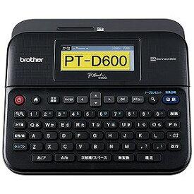 ブラザー ラベルライター 「ピータッチ(P−touch)」(テープ幅:24mmまで) PT‐D600
