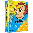 ジャングル 〔Win版〕DVDFab6 DVD コピー DVDFAB6 DVD コピー(WIN