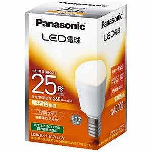 パナソニック LED電球(小形電形・全光束260lm・電球色・口金E17) LDA3LHE17EW