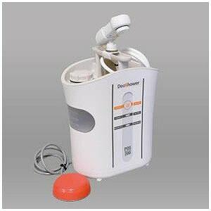 電解オゾン水生成器DeoShowerヘルスケア用  POS‐200(送料無料)