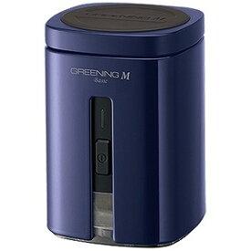 シナジートレーディング ポータブル高濃度水素水生成機「グリーニング エム ベーシック」 HWD0009