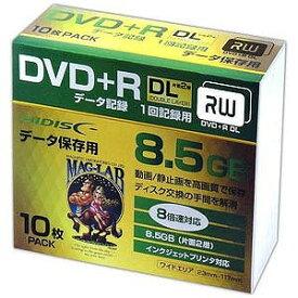 磁気研究所 1〜8倍速対応 データ用DVD+R DLメディア(8.5GB・10枚) HDD+R85HP10SC