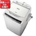 日立 全自動洗濯機 (洗濯7.0 kg) 「ビートウォッシュ」 BW‐V70A‐W(標準設置無料)