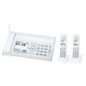 パナソニック 「子機2台」デジタルコードレス普通紙FAX 「おたっくす」 KX‐PZ300DW‐W (ホワイト)(送料無料)