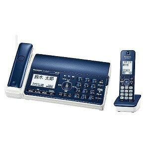 パナソニック 「子機1台」デジタルコードレス普通紙FAX 「おたっくす」 KX‐PZ500DL‐A (ネイビーブルー)(送料無料)
