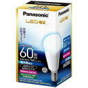 パナソニック 調光器非対応LED電球(昼光色相当・口金E17) LDA7DGE17K60ESW