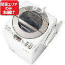 シャープ 全自動洗濯機 (洗濯9.0kg) ES‐GV9A‐N (ゴールド系)(標準設置無料)