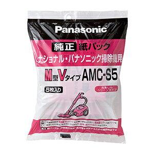パナソニック Panasonic 掃除機用紙パック (5枚入) M型Vタイプ AMC−S5