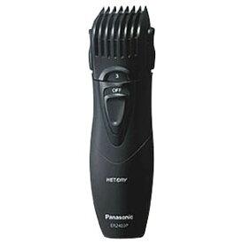 パナソニック Panasonic ヒゲトリマー(乾電池式) ER2403PP‐K (黒)
