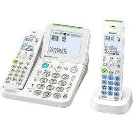 シャープ デジタルコードレス電話機 (子機1台) JD‐AT85CL (ホワイト系)